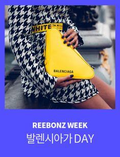REEBONZ WEEK(월)