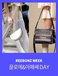 REEBONZ WEEK(수)
