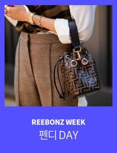 REEBONZ WEEK(목)
