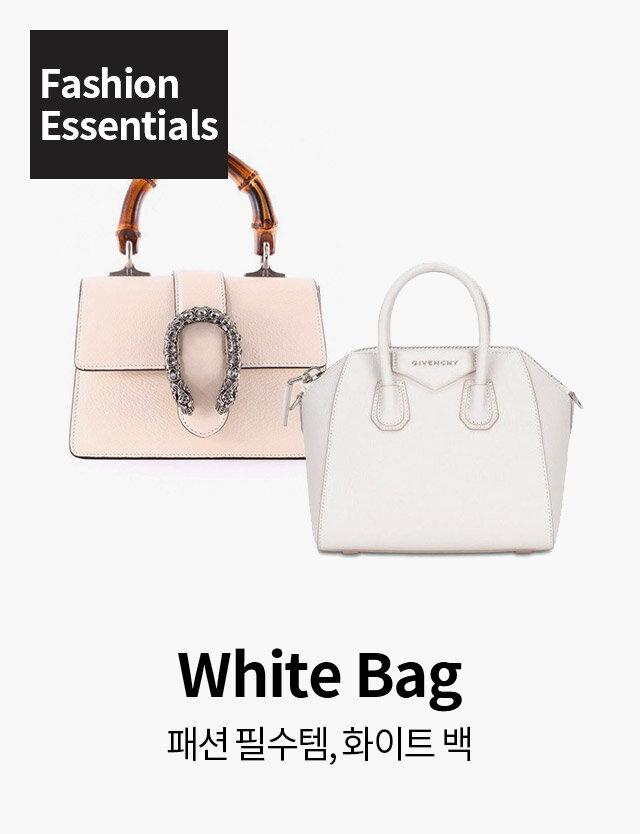 Fashion Essentials, White Bag