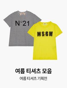 여름 티셔츠 모음