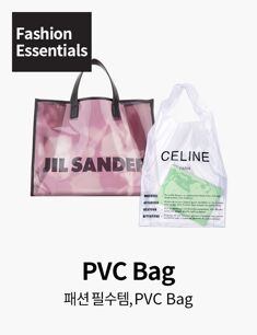 Fashion Essentials, PVC Bag