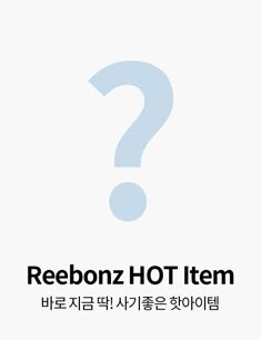 Reebonz HOT HOT Item