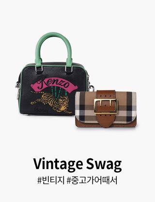 Vintage Swag
