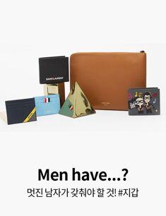 Men have ...?