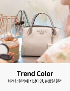 Trend Color