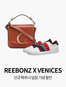 REEBONZ X VENICES
