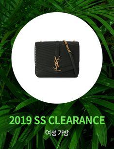 CLEARANCE SALE : 여성 가방