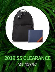 CLEARANCE SALE : 남성 가방&지갑