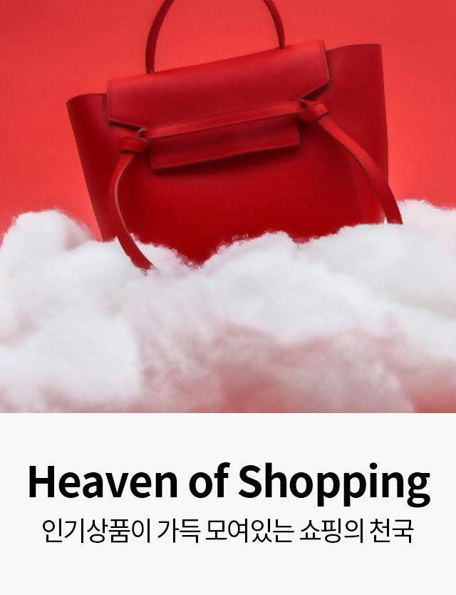 Heaven of Shopping