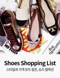 Shoes Shopping List