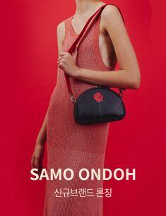 SAMO ONDOH