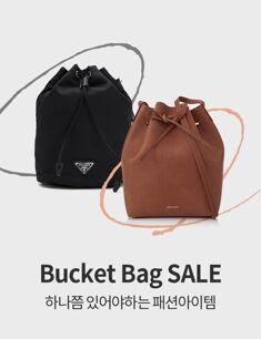 Bucket Bag SALE