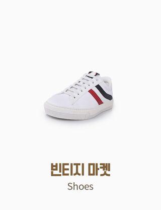 Vintage Market 16: Shoes