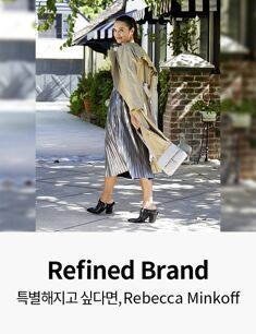Refined Brand