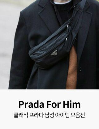 Men's Prada