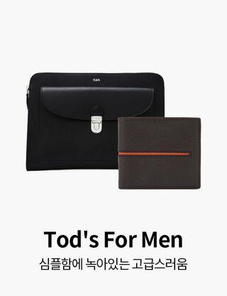 Men's Tod's
