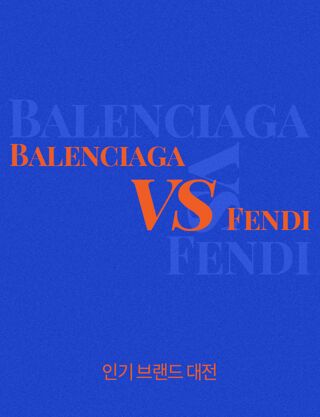Balenciaga vs Fendi