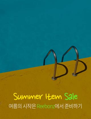 Summer Item Sale