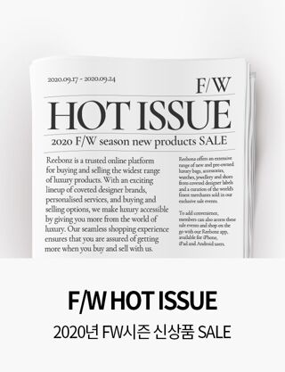 F/W HOT ISSUE