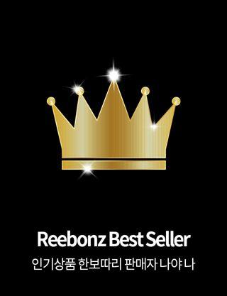 Reebonz Best Seller
