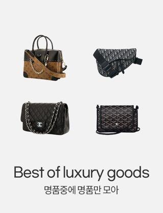 Best of luxury goods