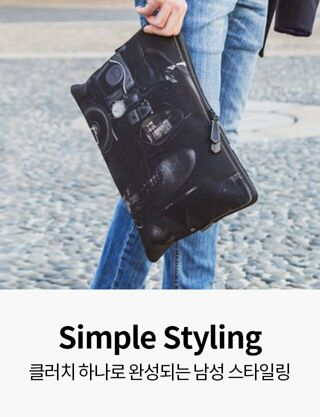 Simple Styling