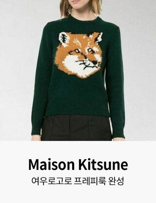 Women's Maison Kitsune