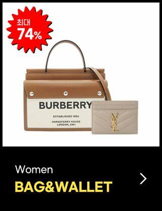 신박한 세일 (Women BAG&WALLET)