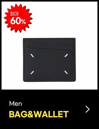 신박한 세일 (Men BAG&WALLET)