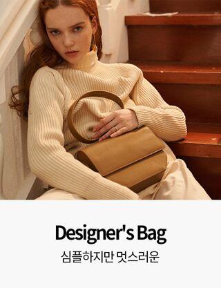 Designer's Bag