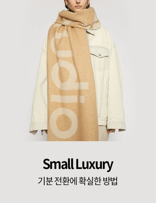 Small Luxury