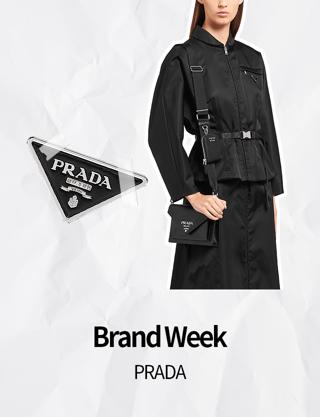 브랜드 위크 Prada