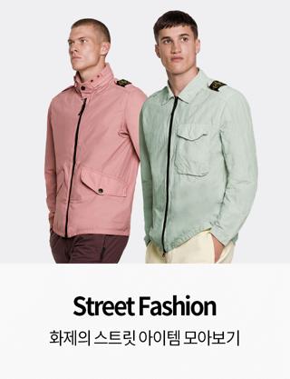 Trend of Streetwear