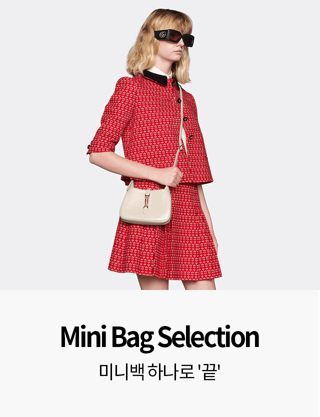bag selection 미니백