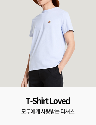 T-shirt Loved