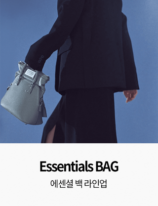 Essentials BAG