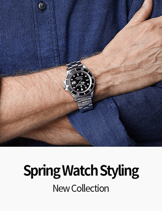 spring watch styling