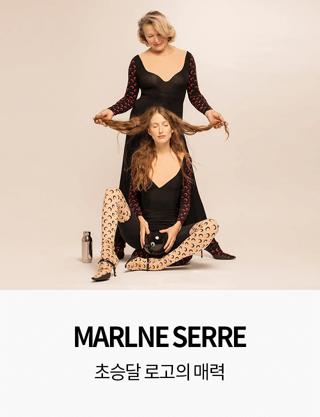 brand weely_ MARINE SERRE
