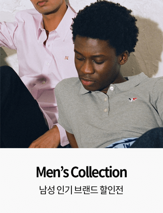 Men's wearable collection