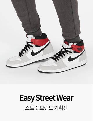 Easy Street Wear