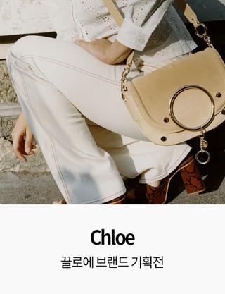 브랜드위크_Chloe