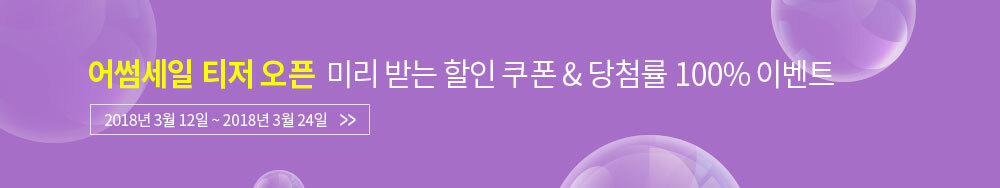 180312_sj____teaser_______pc