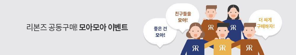 190627_ma_groupbuying_eventbanner_pc