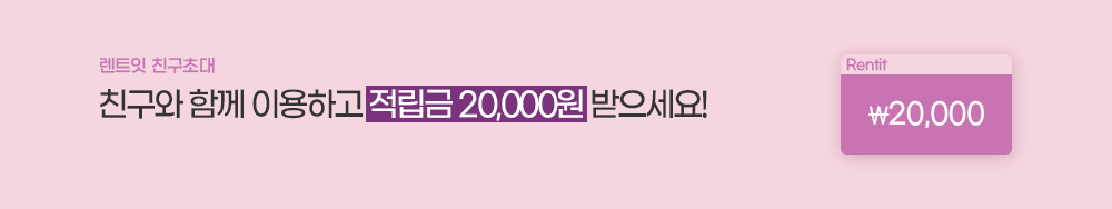 200907_sy_invitefriend_eventbanner_pc