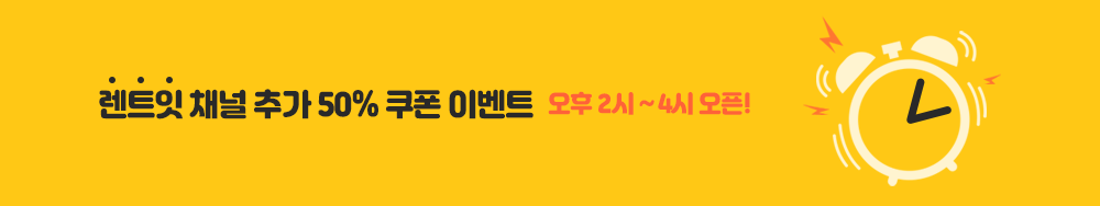201012_sy_kakaofriends_eventbanner_pc