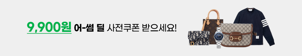 201102_sy_awesomesale_eventbanner_pc_teaser_
