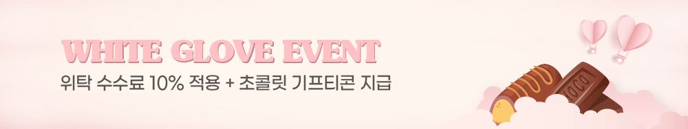 210201_yh_white-glove-event_eventbanner_pc_01
