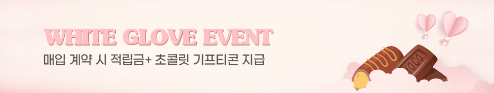 210201_yh_white-glove-event_eventbanner_pc_02