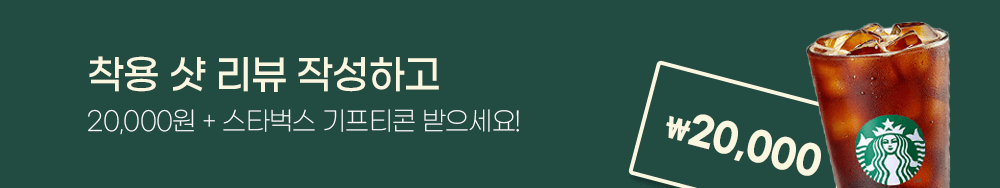 210205_yh_review_event_eventbanner_pc